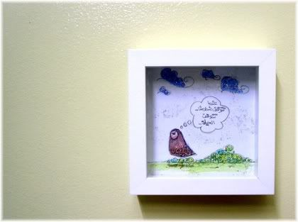 picture on wall with frame